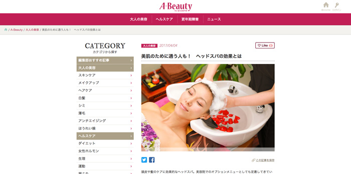 A-Beauty by @cosme